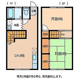 [タウンハウス] 長野県飯田市松尾城 の賃貸【/】の間取り
