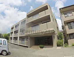 兵庫県西宮市上ケ原六番町の賃貸マンションの外観