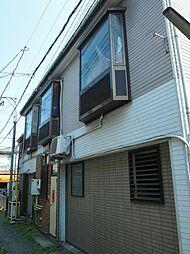 神奈川県横浜市鶴見区潮田町1丁目の賃貸アパートの外観