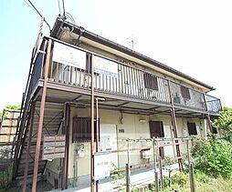 京都府京都市右京区御室小松野町の賃貸アパートの外観