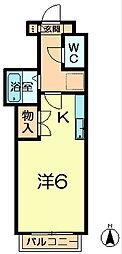 メゾンドヒル[2階]の外観