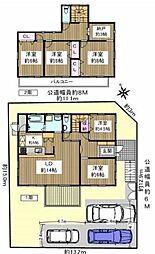 北岡崎駅 3,480万円