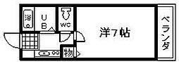ロジュマン海塚2[502号室]の間取り