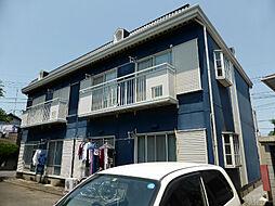埼玉県所沢市西狭山ケ丘1丁目の賃貸アパートの外観
