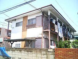 東京都練馬区大泉学園町8丁目の賃貸アパートの外観