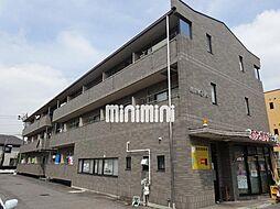 WING・カチガワ[3階]の外観