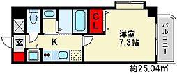 ファインヒローズ[4階]の間取り