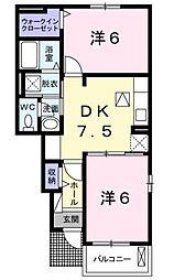 広島県尾道市新高山3丁目の賃貸アパートの間取り