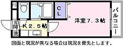 コスミック[1階]の間取り