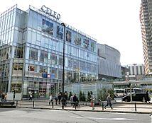 スーパーマーケットは、三浦屋の他にも、イトーヨーカドー、いなげや、OKディスカウントスーパーなど多数有り便利です。