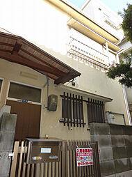 [一戸建] 兵庫県神戸市兵庫区五宮町 の賃貸【/】の外観