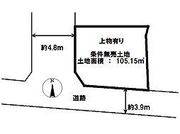 茨木市上野町売土地