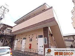 ローヤルハウス[2階]の外観