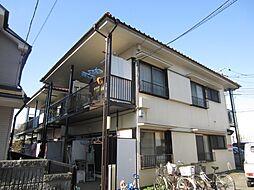 東京都東久留米市八幡町2丁目の賃貸アパートの外観