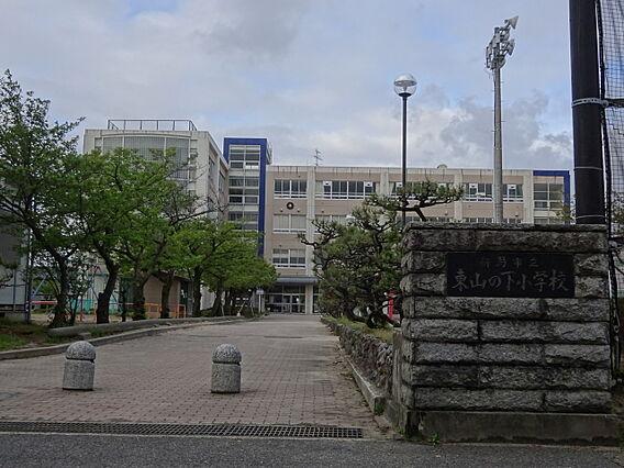 新潟市立東山の...