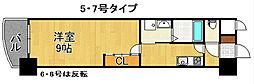 ロイヤルノースナイン[8階]の間取り