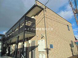 レオネクスト近藤[2階]の外観