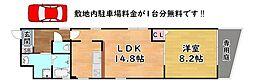 阪急神戸本線 六甲駅 徒歩10分の賃貸アパート 1階1LDKの間取り