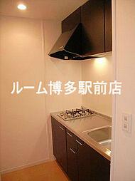 パークアクシス博多美野島の広々したキッチンスペース(^^