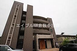 JR山陽本線 中庄駅 徒歩8分の賃貸マンション