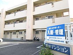 岡村マンション[3階]の外観