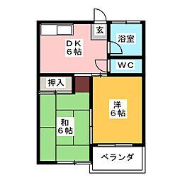 平子橋マンション[5階]の間取り