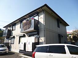 二宮駅 4.8万円