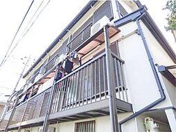 東京都府中市日新町2丁目の賃貸アパートの外観