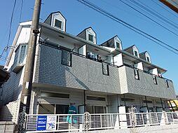 南久留米駅 2.5万円