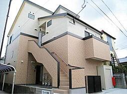 福岡県福岡市城南区田島2丁目の賃貸アパートの外観