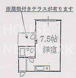 ハイツサンフラワー[105号室号室]の間取り