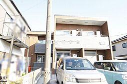大和駅 6.7万円