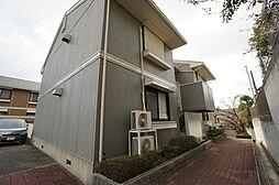 大阪府吹田市千里山西6丁目の賃貸アパートの外観