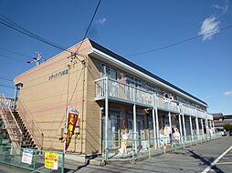 シティハイツ須藤[2E号室]の外観