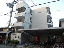 シャトー若草[103号室]の外観