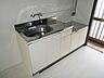 キッチン,2K,面積31.14m2,賃料2.9万円,,,和歌山県和歌山市三葛
