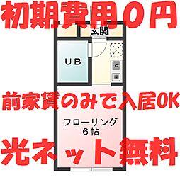 【敷金礼金0円!】メゾン多摩