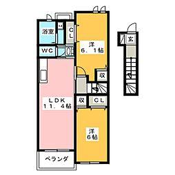 メゾンソレーユM[2階]の間取り