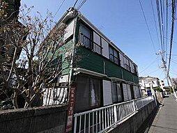 東京都杉並区松庵1丁目の賃貸アパートの外観