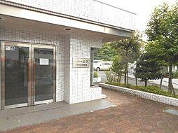 イトーピラ向ヶ丘弐番館[108号室]の外観