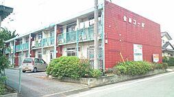 佐藤コーポ[203号室号室]の外観