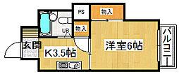 平井ハイツアネックス[3階]の間取り