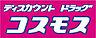 周辺,2LDK,面積60m2,賃料4.5万円,西鉄天神大牟田線 櫛原駅 徒歩18分,西鉄天神大牟田線 宮の陣駅 徒歩22分,福岡県久留米市東櫛原町511-1
