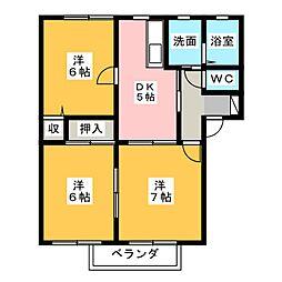 サングリーンオオタ A B[2階]の間取り