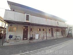 広島県広島市東区牛田新町1丁目の賃貸アパートの外観