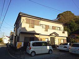 [テラスハウス] 神奈川県横須賀市小矢部3丁目 の賃貸【/】の外観