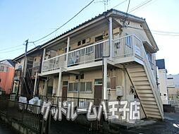 第6小島荘[2階]の外観