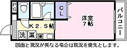 サンタウン竹鼻A[2階]の間取り