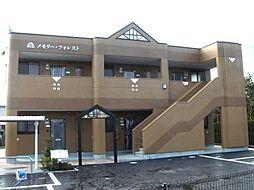 鹿児島県霧島市国分湊の賃貸アパートの外観