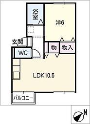 さくら荘A[1階]の間取り